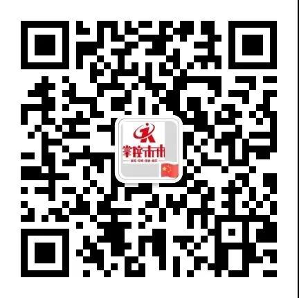 微信图片_20200311113616.jpg