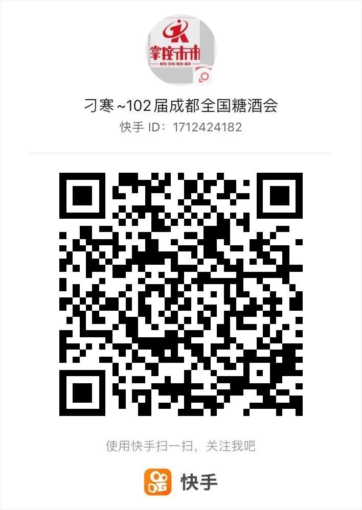 微信图片_20200311113611.jpg