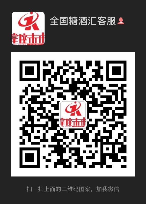 微信图片_20200618154402.png